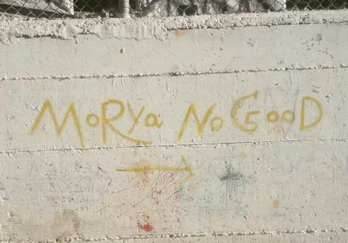 moria no good - Albert Bellvert